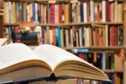 ادامه تعطیلی کتابخانههای عمومی گیلان