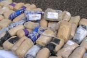 کشف بیش از ۳۲۷ کیلوگرم انواع موادمخدر توسط مرزبانان