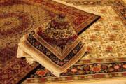 صنعت فرش اردبیل نیازمند ایجاد گمرک اختصاصی