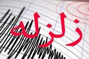زلزله ۳.۷ ریشتری قطور خوی را لرزاند