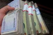 ۳ شرط دریافت بسته جدید معیشتی و وام یکمیلیونی کرونایی