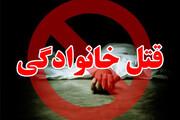 خوزستان | پدری با اسلحه شکاری ۲ فرزندش را کشت