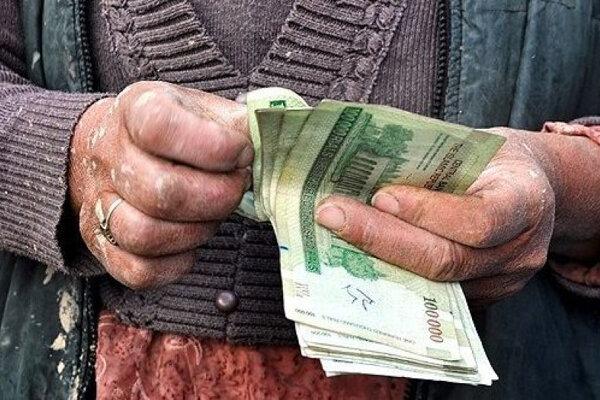 حقوق - پول - کارگر - دستمزد