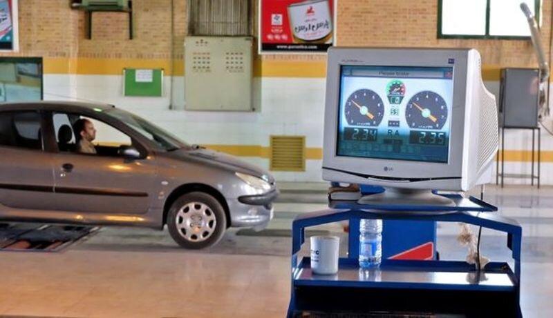 مراکز معاینه فنی خودرو