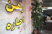 رواج زندگی چادرنشینی در حاشیه شهر همدان | افزایش ۶ برابری رهن و اجاره