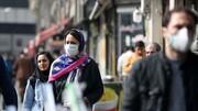 آمار جدید کرونا در ایران | تعداد استانهای قرمز ناگهان کم شد؛ فقط ۲ استان | شمار قربانیان همچنان بالای ۲۰۰ نفر
