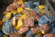 معدومسازی ۲ تن ضایعات مرغ در ساوجبلاغ