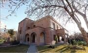 باغ وثوقالدوله تهران بوستان عمومی میشود