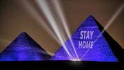 رنگ آبی بر پیکر هرم بزرگ | هشدار کرونا تا مصر باستان رفت