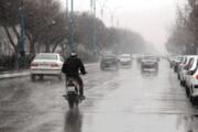 پیشبینی آبگرفتگی معابر در آذربایجان غربی