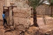 تصویر | خسارت سیل به روستای جهر