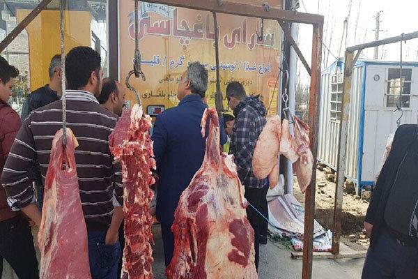 توزیع گوشت