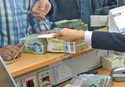 پرداخت ۵۴ درصد تسهیلات بانکی کشور در استان تهران
