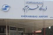 کاهش ۷۰ درصدی تعداد پروازهای فرودگاه خرمآباد