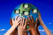 متخصصان در روز جهانی زمین گردهم میآیند