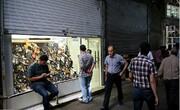 اعلام جزئیات بسته بخشودگی عوارض اصناف در کرمان