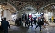 تعیین تکلیف املاک رهاشده و فرسوده وقفی در بازار تهران