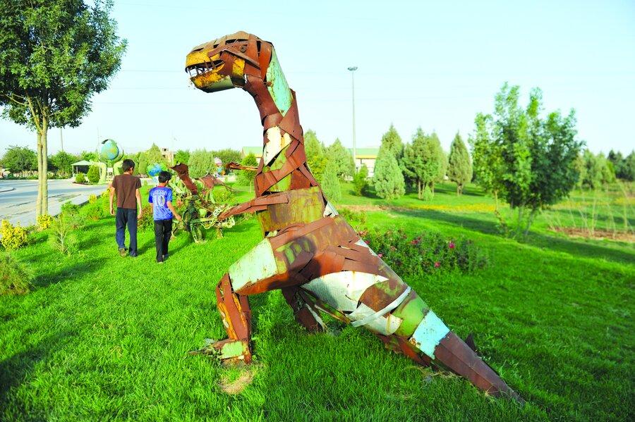 پارک بازیافت