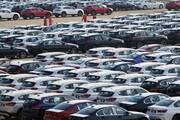 آخرین مهلت تعیین قیمت جدید خودرو | شمارش معکوس برای خروج بازار خودرو از ابهام