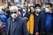 علت اصلی خروج تهرانیها از منزل در دوران کرونا | چند درصد تهرانیها نوروز در قرنطینه ماندند؟