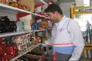 عرضه استاندارد کالاهای پرمصرف ماه رمضان در ایلام رصد میشود