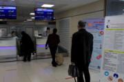 تصویر | فاصلهگذاری اجتماعی در فرودگاه ارومیه