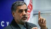 هشدار یک نماینده | افغانستان متوجه برنامه دشمنان در به هم زدن مناسبات با ایران باشد