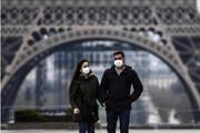 فیلم | آلودگی شبکه آب پاریس به ویروس کرونا