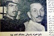 عجیبوغریبترین خلافهای «آرسن لوپن» ایران!
