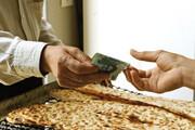 عرضه انواع نان با نرخهای جدید در زنجان آغاز شد