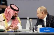 درگیری لفظی شدید بن سلمان و پوتین بر سر نفت