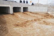 هشدار هواشناسی | احتمال طغیان رودخانهها در آذربایجانغربی