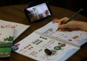 امکان جدید شبکه شاد؛ انجام تکالیف دانشآموزان در شبکه شاد فراهم شد