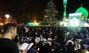 آشنایی با آداب و رسوم ماه رمضان در البرز