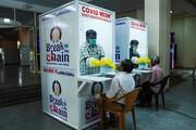 تجربه کمونیستی در مقابله با کرونا | ایالت کرالا در هند