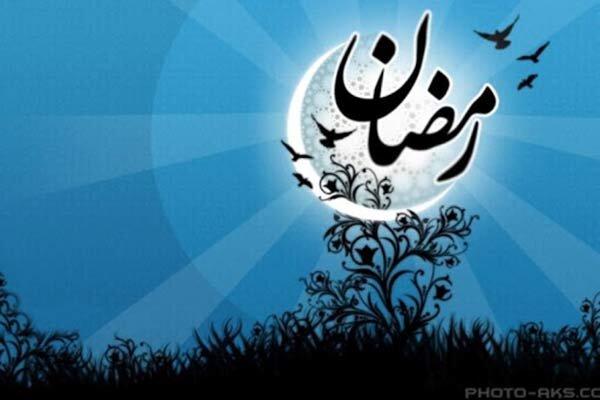 ایران شنبه را اول ماه مبارک رمضان اعلام کرد | زمان آغاز ماه رمضان در دیگر کشورها