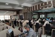 برگزاری آزمونهای بسندگی در دانشگاه فردوسی مشهد