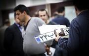 شمارهگذاری خودروها اینترنتی میشود | آغاز اجرای طرح جدید شمارهگذاری از تهران | قبض جریمه و کروکیهای کاغذی جمع میشود
