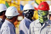 وضعیت بحرانی کارگران روزمزد