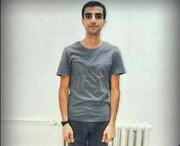 هنرمند ترکیهای بعد از ۲۹۷ روز اعتصاب غذا درگذشت