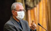 توضیحات سخنگوی دولت درباره تبادل زندانیان ایران و آمریکا | واکنش آمریکا چه بوده است؟