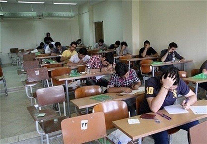امتحانات نهایی