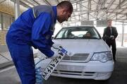 افزایش ساعات کار مراکز شمارهگذاری خودرو تا پایان اسفند