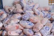 ۴۱ تن برنج و مرغ یخزده در چالدران توزیعمیشود