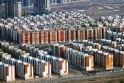 واگذاری واحدهای خوب طرح ملی مسکن با قرعهکشی | قیمت هر متر مربع چقدر است؟