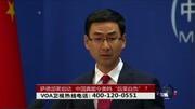 چین از کیم جونگ اون خبر دارد؟ | چین: پکن قربانی اطلاعات غلط کرونایی بوده است