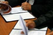 ۱۷ قرارداد در شهرکهای صنعتی قزوین فسخ شد