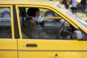 دستورالعمل چگونگی استفاده از بخاری تاکسیها برای جلوگیری از ابتلا به کرونا