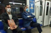 تصاویر حناچی که با مترو به بهشت رفت