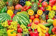 میوههای درشت را نخرید